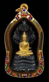 Phra Kring (Roop Lor) Amulet
