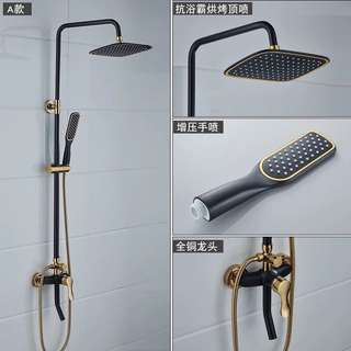 Rain Shower Set
