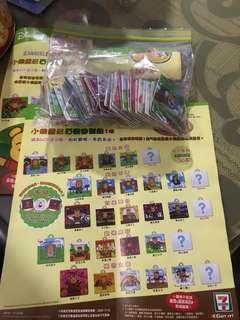 7-11 珍藏 Winnie the pooh