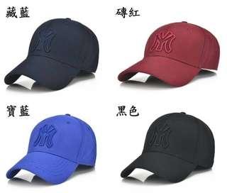 🚚 《現貨便宜賣》夏季新款📣2018韓版立體刺繡棒球帽/鴨舌帽/遮陽帽 男女款