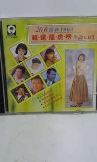 Cd 1 japan made 陈雷李嘉 王瑞霞张秀卿