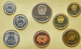 China Proof Coin 1 Fen to 1 Yuan
