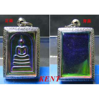 Thai Amulet - 七彩磁石 Somdej  ( Colourful Magnet Stone Somdej )