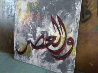SENI KHAT ISLAM (ABSTRACT HANDMADE)