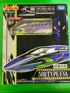 (求換) Tomy Plarail 500 Type EVA 新幹線