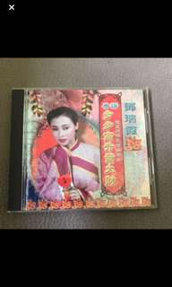 Cd Box 14 - 鄧瑞霞