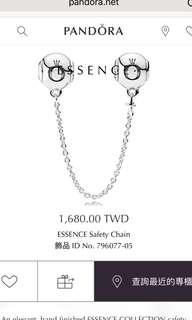 🚚 [7折!免運!]Pandora safety chain 潘朵拉 安全鍊 essence