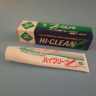 Made in Japan Iron Cleaner. Hi Clean
