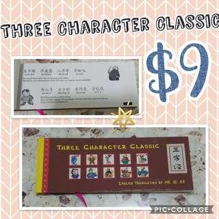 Three Character Classic ( 三字经)