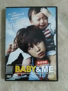 Korean Movie : Baby & Me