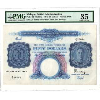 1942 Malaya King George VI  $50 Note