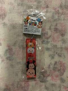 Disney Tsum Tsum keychain