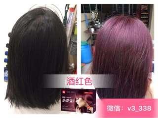 洗洗彩 enzyme hair colour