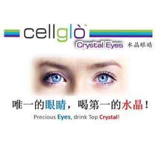 Clearance Stock~Cellglo Crystal Eyes