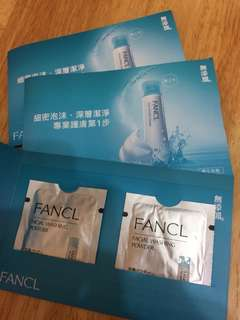 Fancl Sample Washing powder 6 pack
