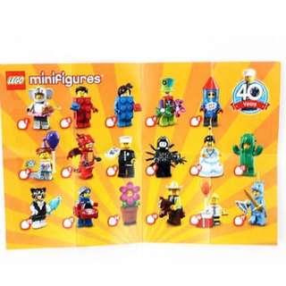 Lego Series 18 Extra Minifigures