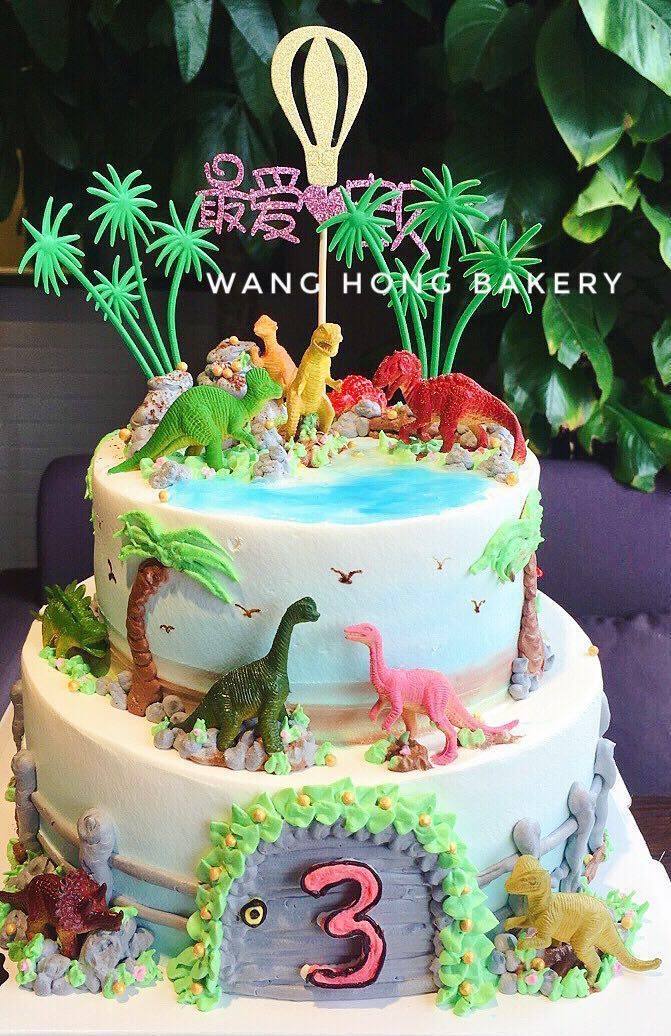Birthday Cake Jurassic Park Food Drinks Baked Goods On Carousell