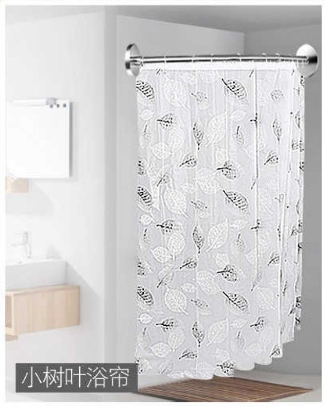 BN High End 304 Stainless Steel Curved Shower Curtain Rod L Shape Health Beauty Bath Body On Carousell
