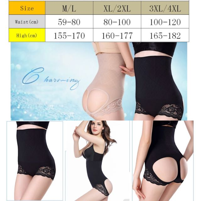 9cd0b706d9106 Brazilian Body Shaper Butt Lifter with Tummy Control Pants Women ...