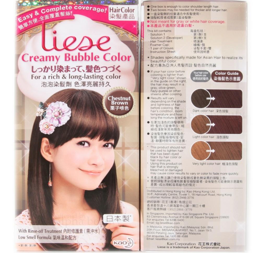 Liese Hair Dye Health Beauty Hair Care On Carousell