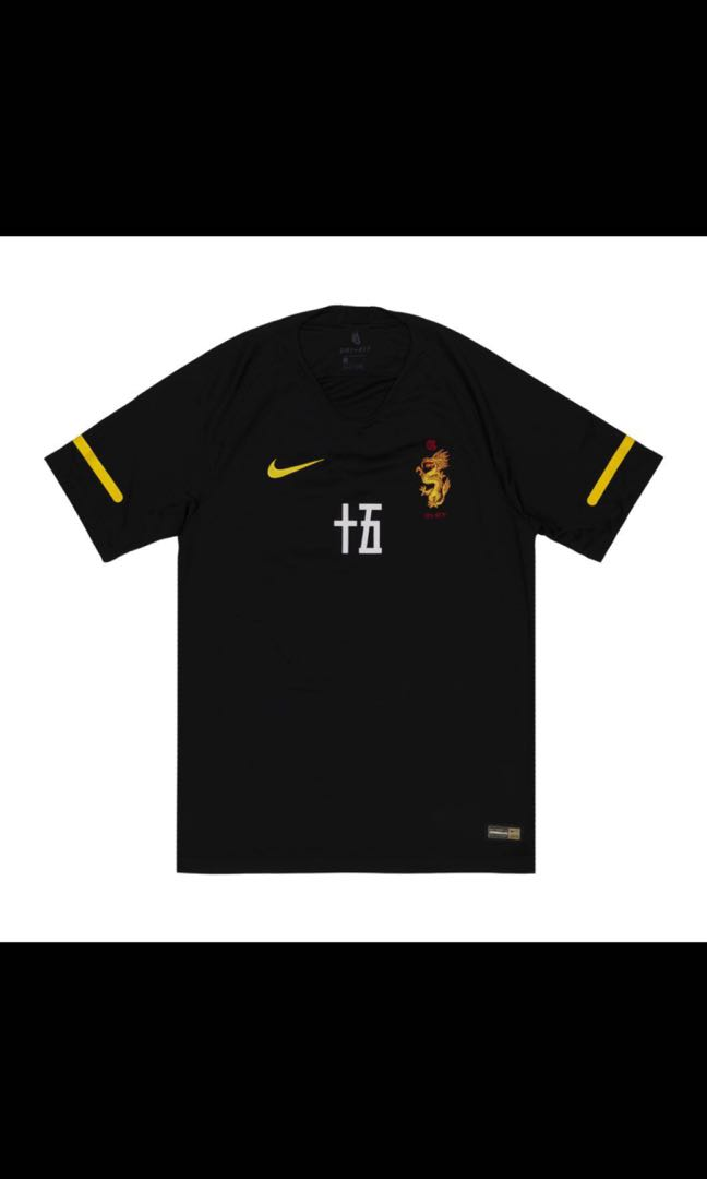 768e8d608 Nike clot World Cup jersey size S