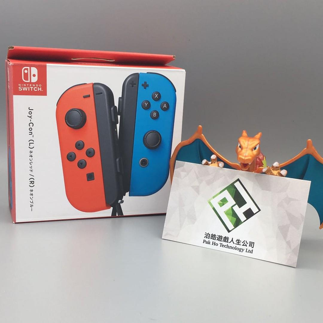 Nintendo Switch JOYCON 電光藍/電光紅