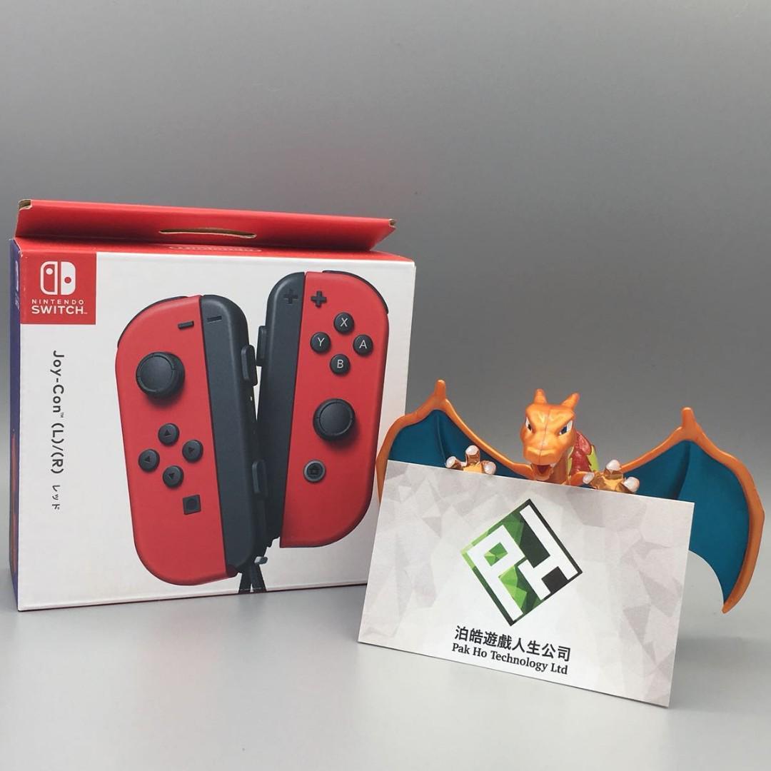 Nintendo Switch JOYCON 紅色