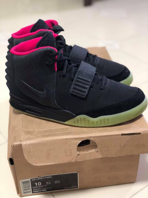 3a91767da645e Price reduced! Nike Air Yeezy 2 Solar Red