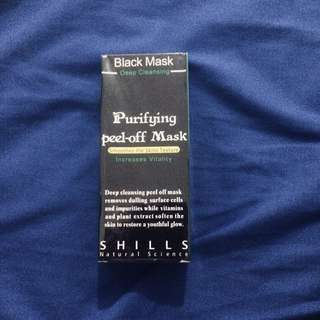 SHILLS Purifying peel off black mask