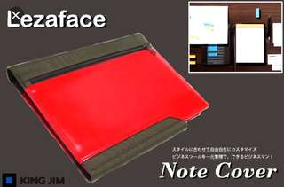 Japan Lezaface Multi-functional Note Cover A5