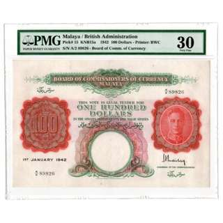 1942 Malaya King George VI $100 Note