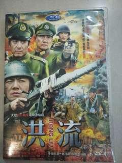 洪流 china drama DVD