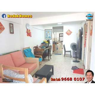 3i+1 Blk 18 Bedok South Road HDB Resale For Sale Flats Property Singapore