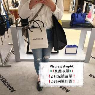 🇮🇹米蘭代購🇮🇹 Balenciaga shopping bag