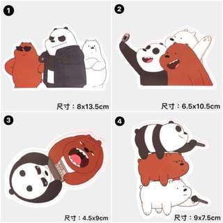 🚚 熊熊遇見你🐻🐻we bare bears ④ 行李箱 安全帽 防水貼紙