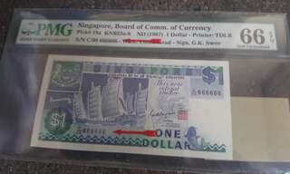 Singapore ship $1 special numbers