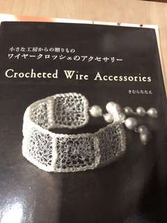 Wire Crotchet