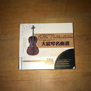 world-famous cello collection CD