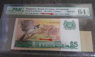 Singapore bird $5 solid numbers