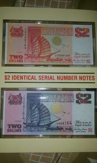 Vintage $2 identical serial number notes