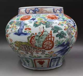 Porcelain Big Bowl
