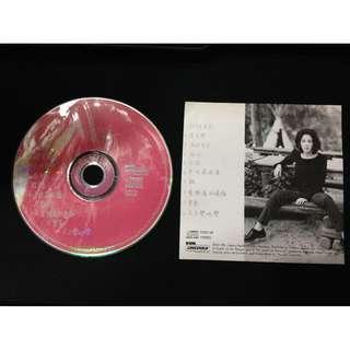 王菲 王靖雯 Faye Wong 讨好自己 香奈兒 Music CDs