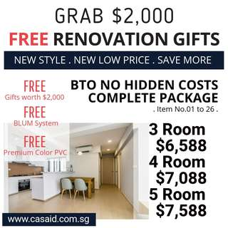 BTO Renovation No Hidden Costs Package