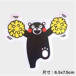 🚚 熊本熊 拉拉隊 行李箱 可愛貼紙 防水貼紙 卡片貼紙