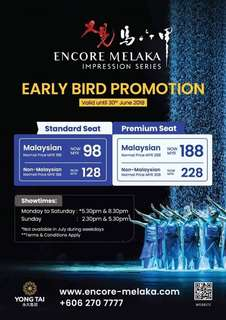 Encore Melaka Official Tickets