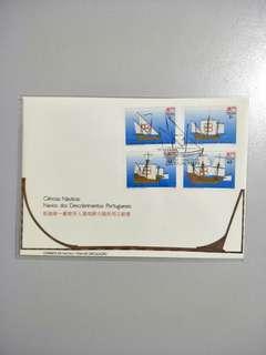 Macau FDC Clencias Nauticas Navios