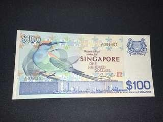 Singapore $100 bird series