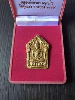 ✳️LP Sakorn 2554 Khun Paen Prai Kuman (Limited Pieces‼️)