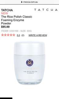 Polished rice enzyme powder