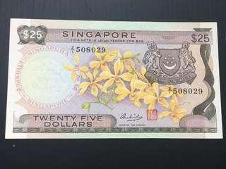 Singapore Orchid $25 Prefix Z/1